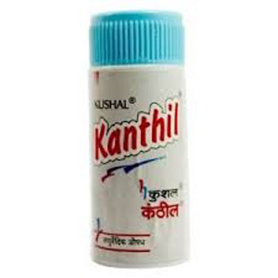 Kushal Kanthil 5gm pack of 21
