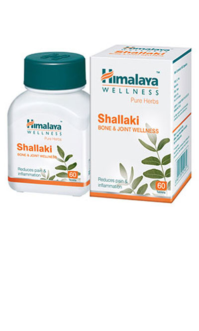 Himalaya Shallaki pack of 2