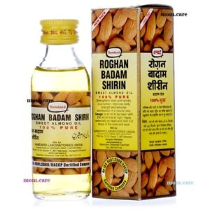 ROGHAN BADAM SHIRIN 25ml pack of 3