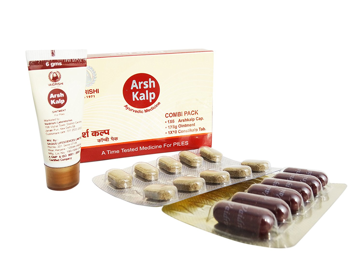 Arsh Kalp pack of 4