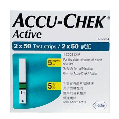 Accu-Chek Active 100 (50x2) Test Strips