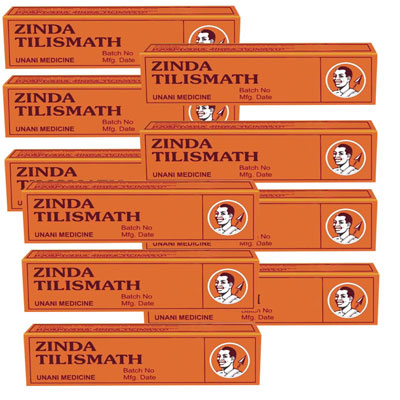 Zinda Tilismath 5ml Pack Of 10
