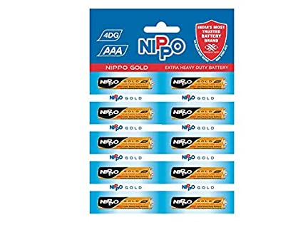 NIPPO  GOLD AAA PACK OF 20