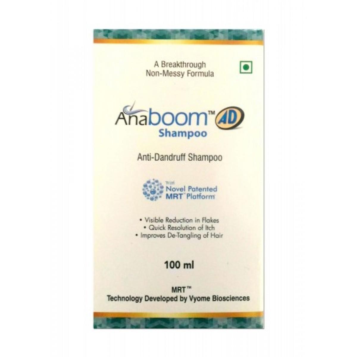 Anaboom shampoo anti dandruff shampoo 100ml