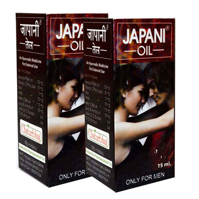 Japani Oil pack of 2