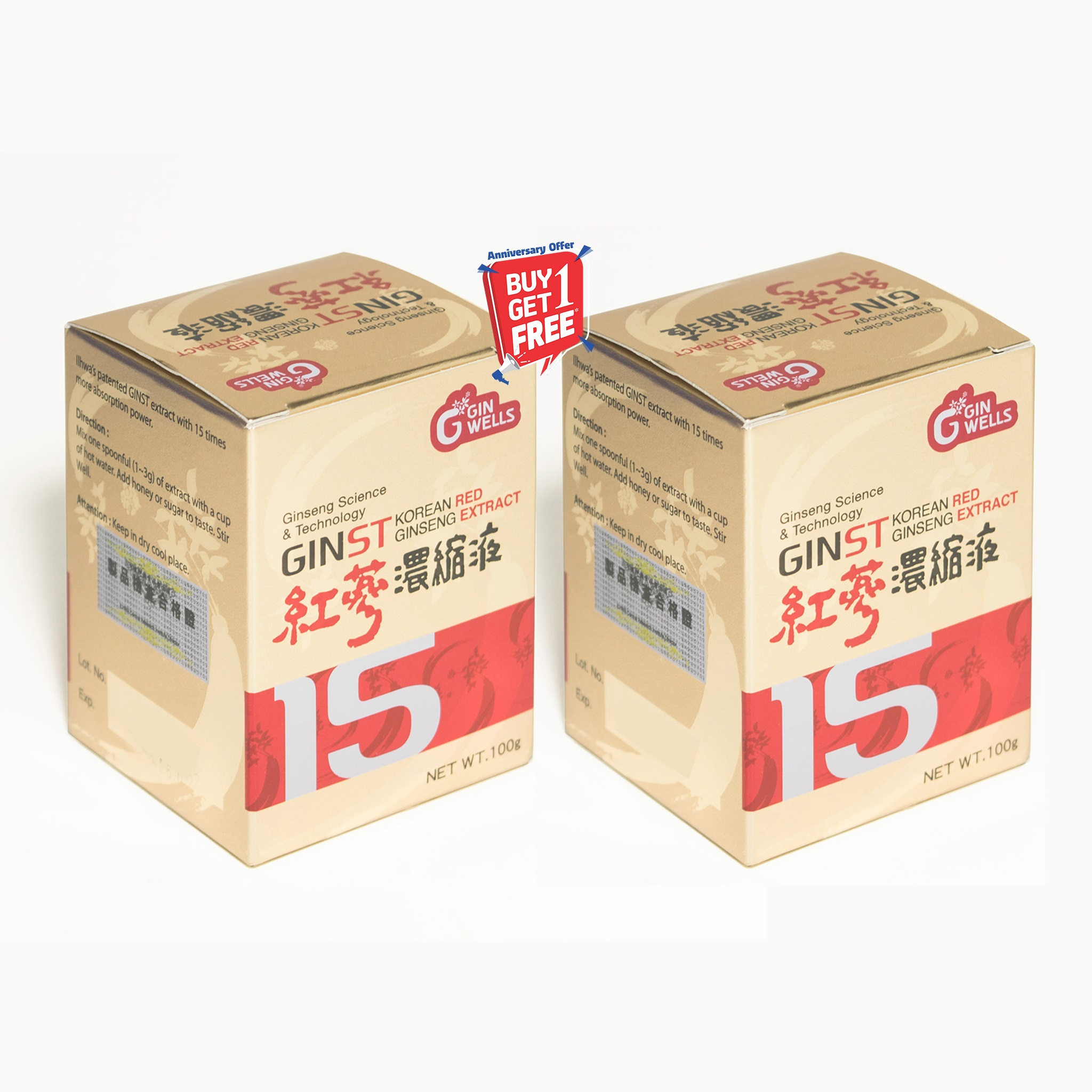 GINST 15 Korean Red Ginseng Extract 100 gms Buy 1 Get 1 Free