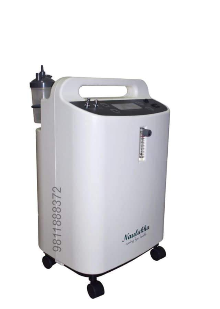 PROMEPRO oxygen concentrator