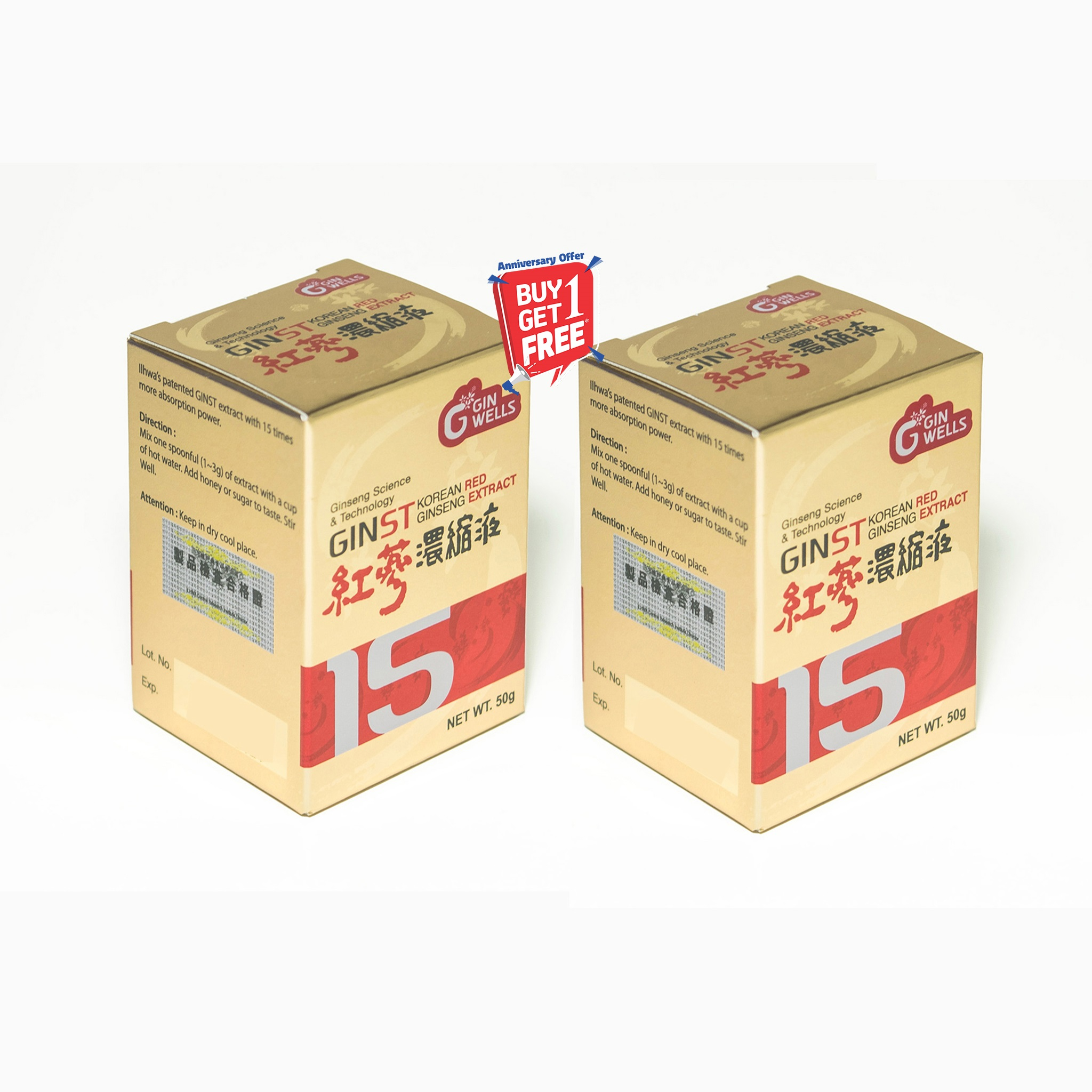 GINST 15 Korean Red Ginseng Extract  50, gms Buy 1 Get 1 Free