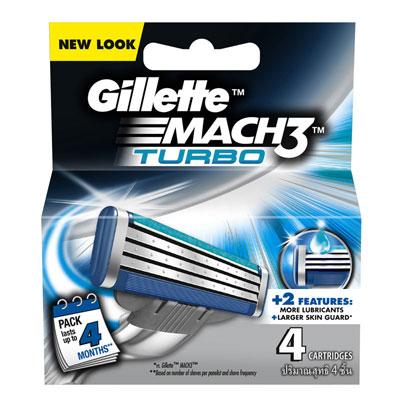 Gillette Mach 3 Turbo 4 Cartridges