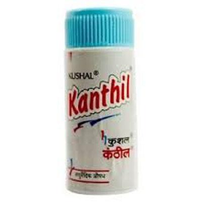 Kushal Kanthil 10gm pack of 12