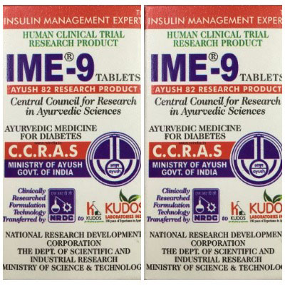 IME9 Insulin management 60 tablets pack of 2