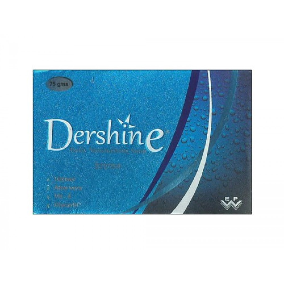 Dershine pack of 3