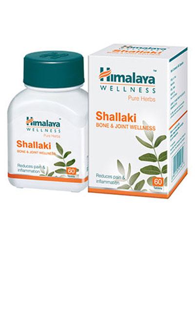 Himalaya Shallaki pack of 2