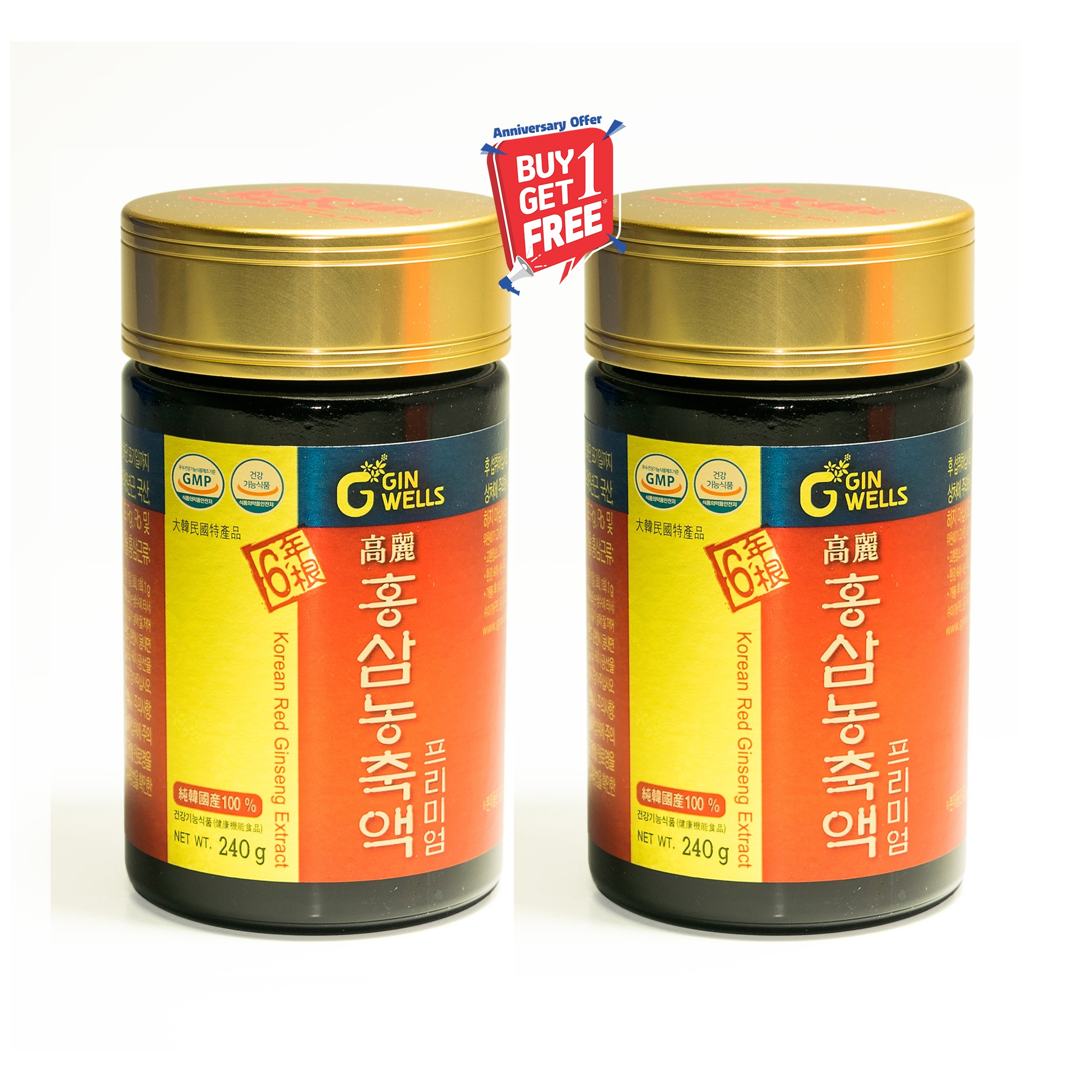 GINST 15 Korean Red Ginseng Extract 240 gms  Buy 1 Get 1 Free