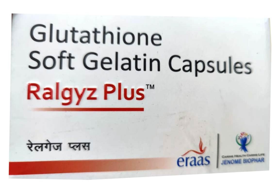Glutathione Soft Gelatin Cap's 250MG pack of 15 cap's